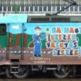 13 millió forintot spóroltak a nyáron is díjmentesen vonattal utazó iskolás csoportok