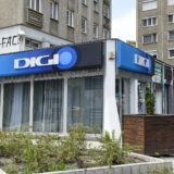 A DigiTV nevében csalók akarnak pénzt ellopni a tévénézőktől
