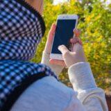 Fenntartható és takarékos gazdálkodásra ösztönzi a fiatalokat a Zöldiránytű mobilalkalmazás