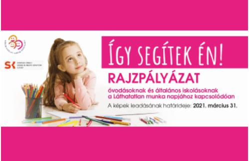 Így segítek én! – Rajzpályázat óvodásoknak és általános iskolásoknak