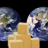 A posta automatikus vámkezeléssel készül a 22 eurós áfamentességi értékhatár megszűnésére